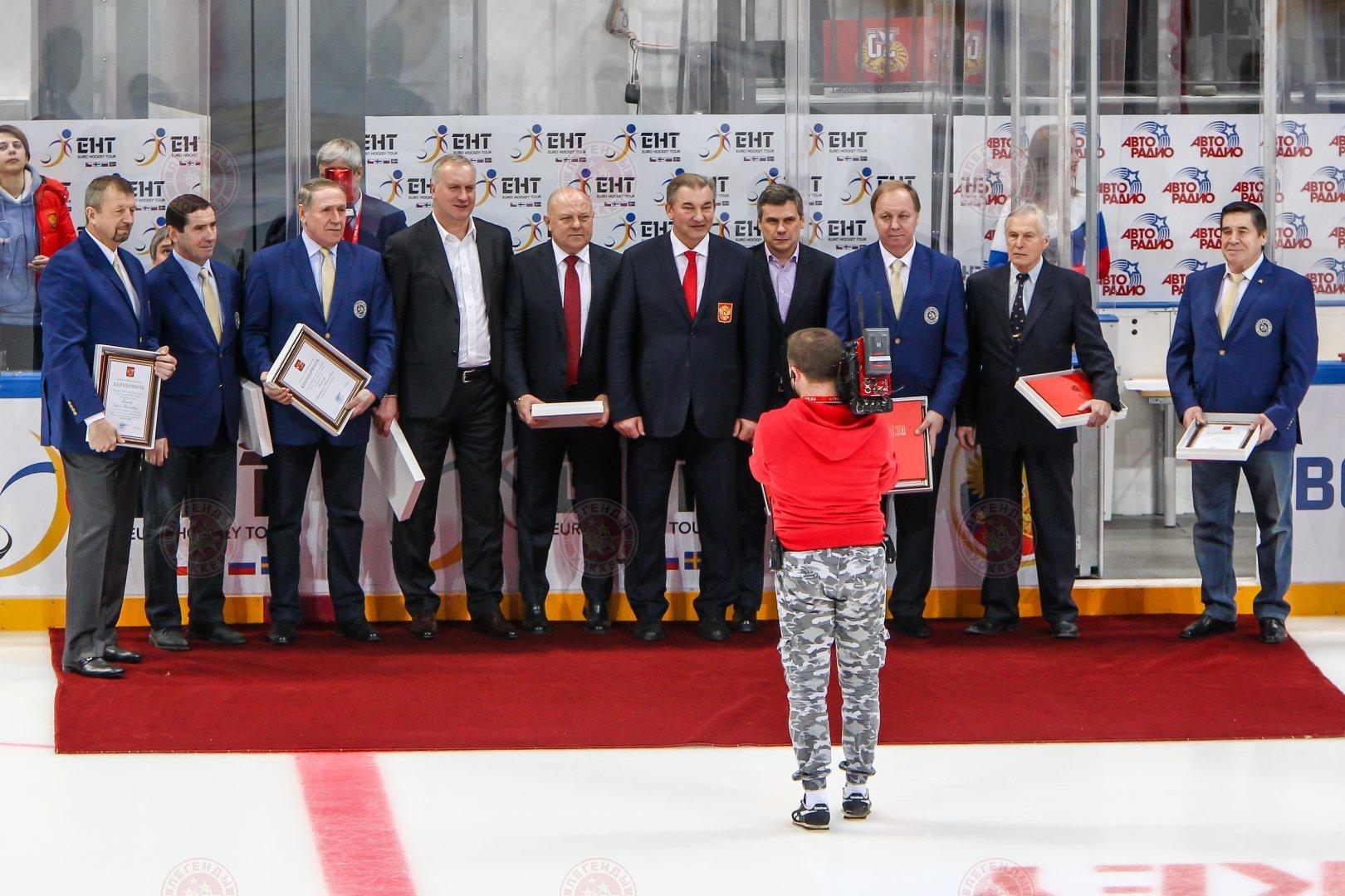 Чествование ветеранов отечественного хоккея