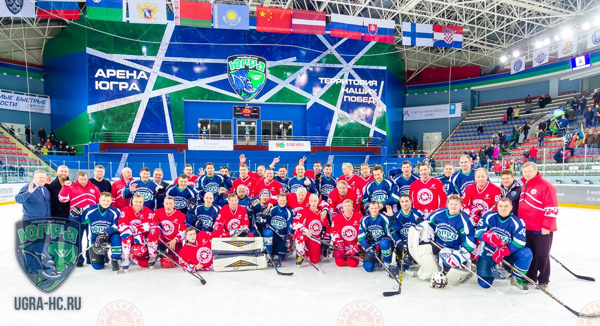 «Легенды хоккея» в Ханты-Мансийске