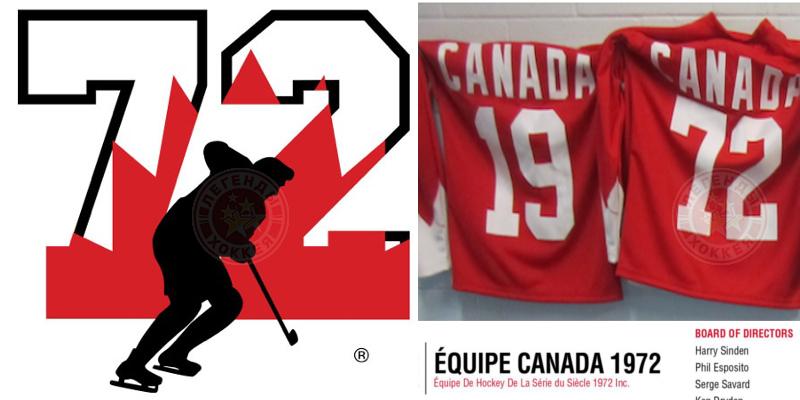 Канадцы выразили соболезнования