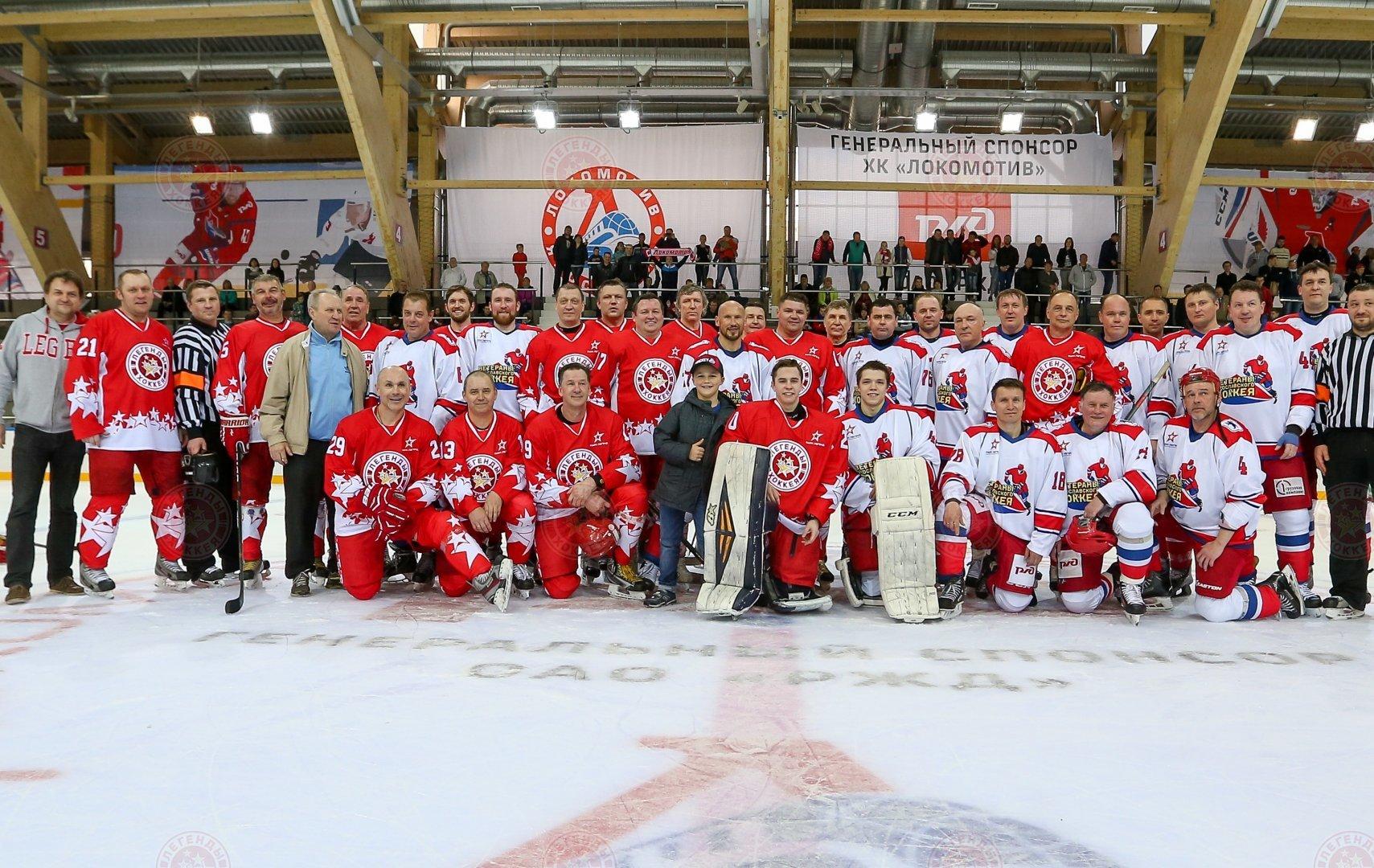 «Легенды хоккея» в Ярославле