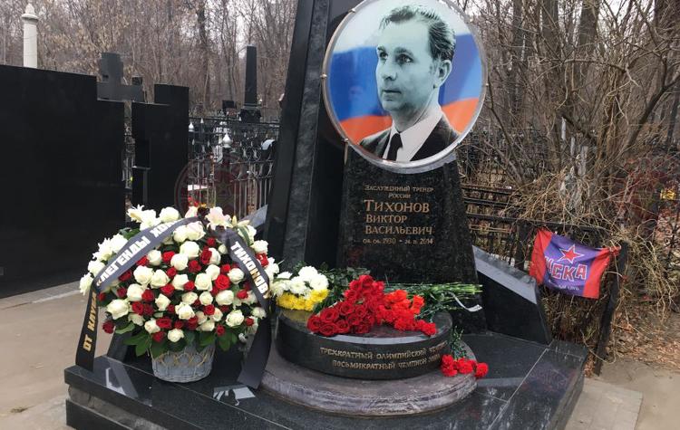 Легенды почтили память Виктора Тихонова