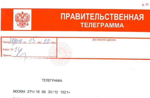 Виталий Мутко поздравил Александра Якушева