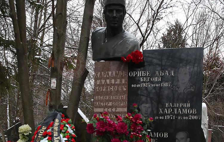 «Легенды хоккея» почтили память Валерия Харламова