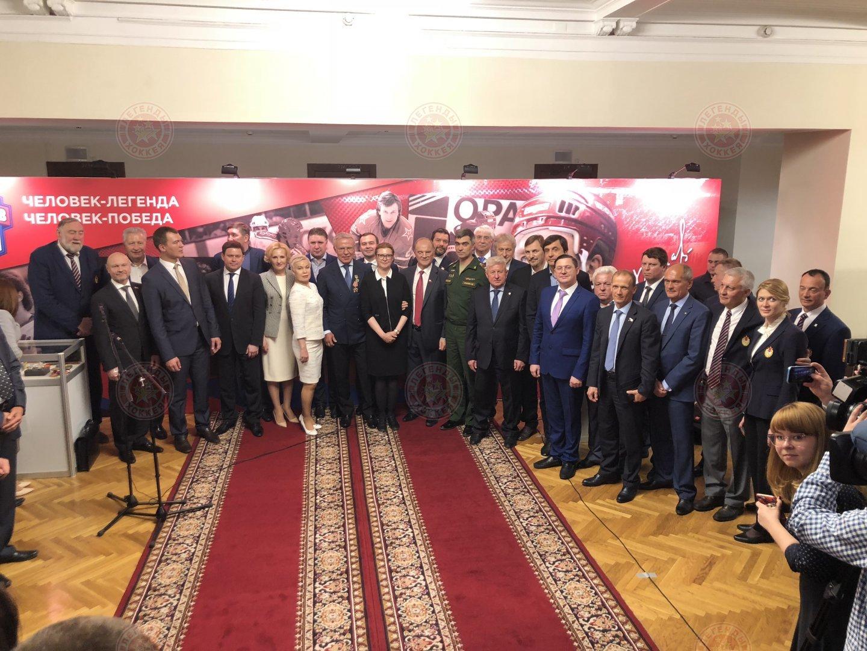 22 мая 2018 года в Государственной Думе открылась фотовыставка и экспозиция посвященная юбилею Вячеслава Фетисова