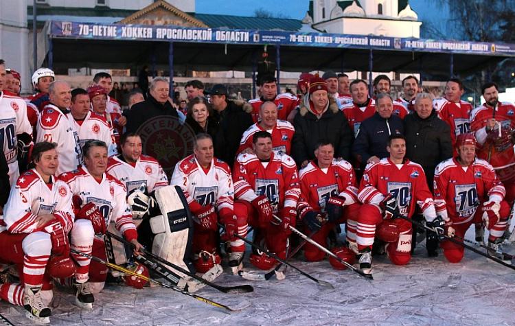 70 лет ярославскому хоккею!