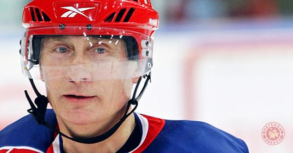Приветствие В.В. Путина