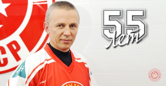 Игорю Ларионову - 55!