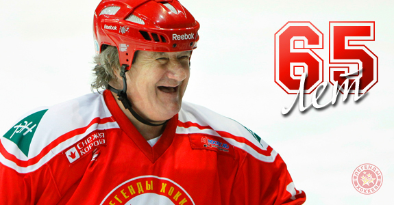 Юбилей Юрия Блинова!
