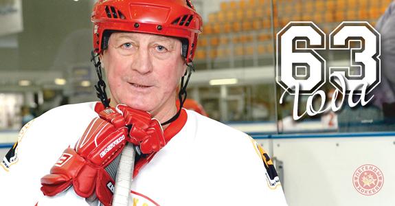 Юрию Лебедеву – 63!