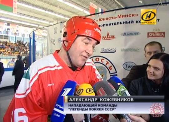Хоккейная команда Президента Беларуси победила дружину «Легенды хоккея СССР» в товарищеском матче
