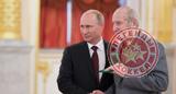 Путин вручил олимпийскую медаль члену сборной 1956 года по хоккею