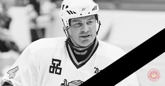Скончался Валерий Карпов
