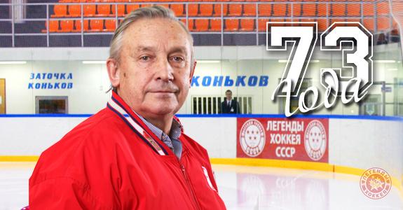 День рождения Олега Кученева