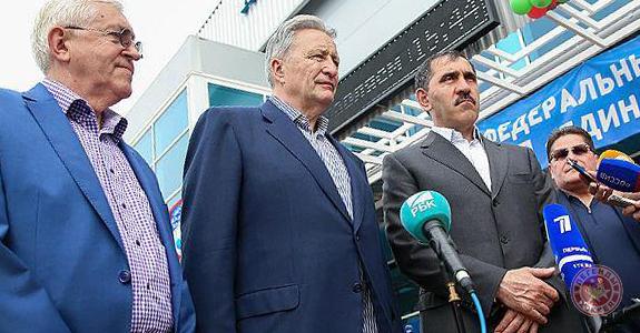 Легенды хоккея поздравили жителей Ингушетии с праздником