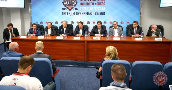 Презентация Лиги Легенд мирового хоккея