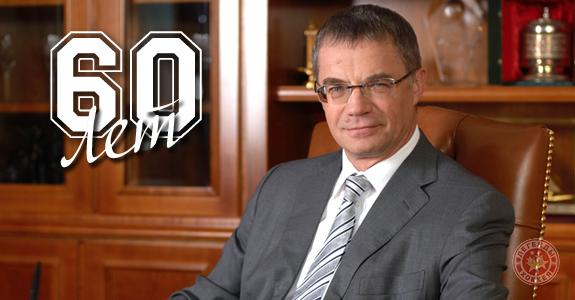 Юбилей Александра Медведева!