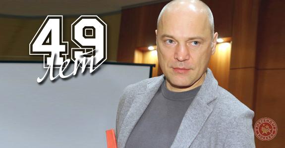 Виталию Прохорову - 49!