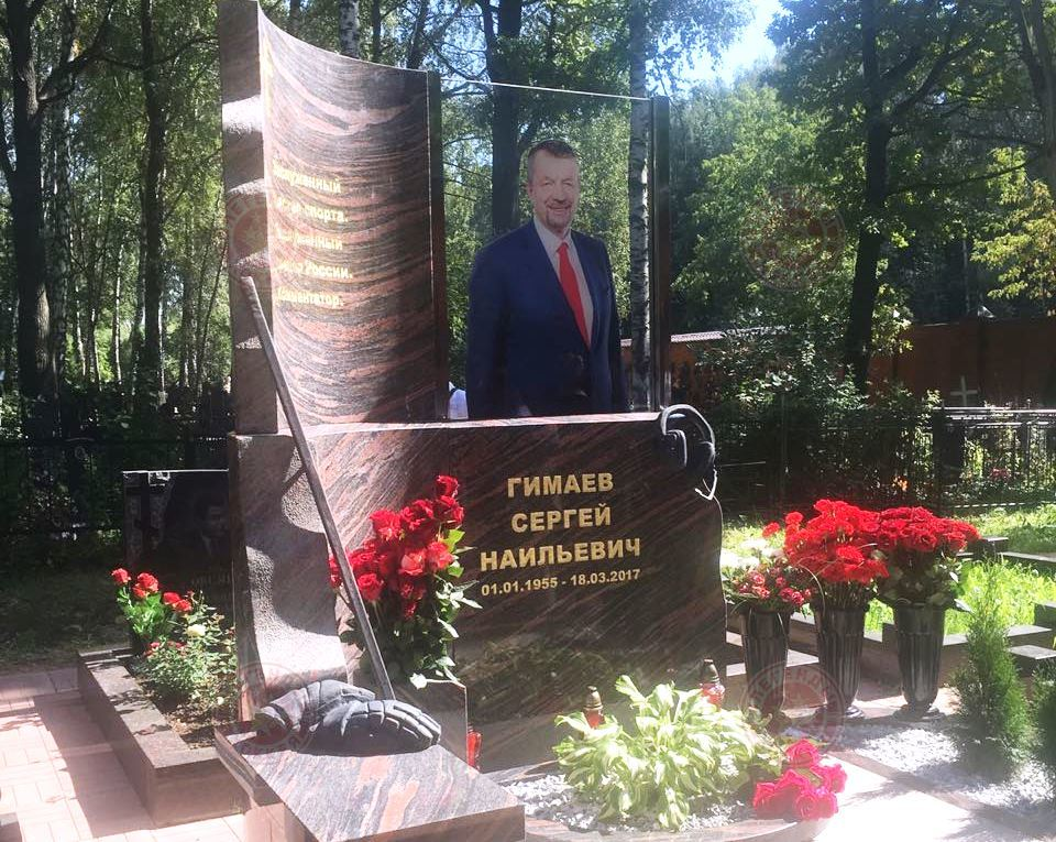 На могиле Сергея Гимаева установлен памятник
