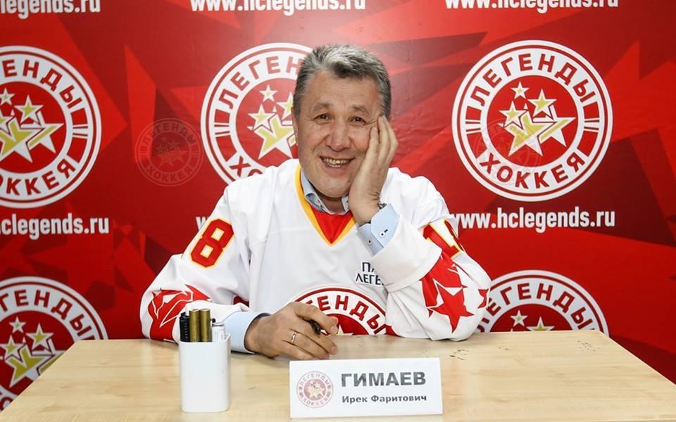 Иреку Гимаеву - 62!