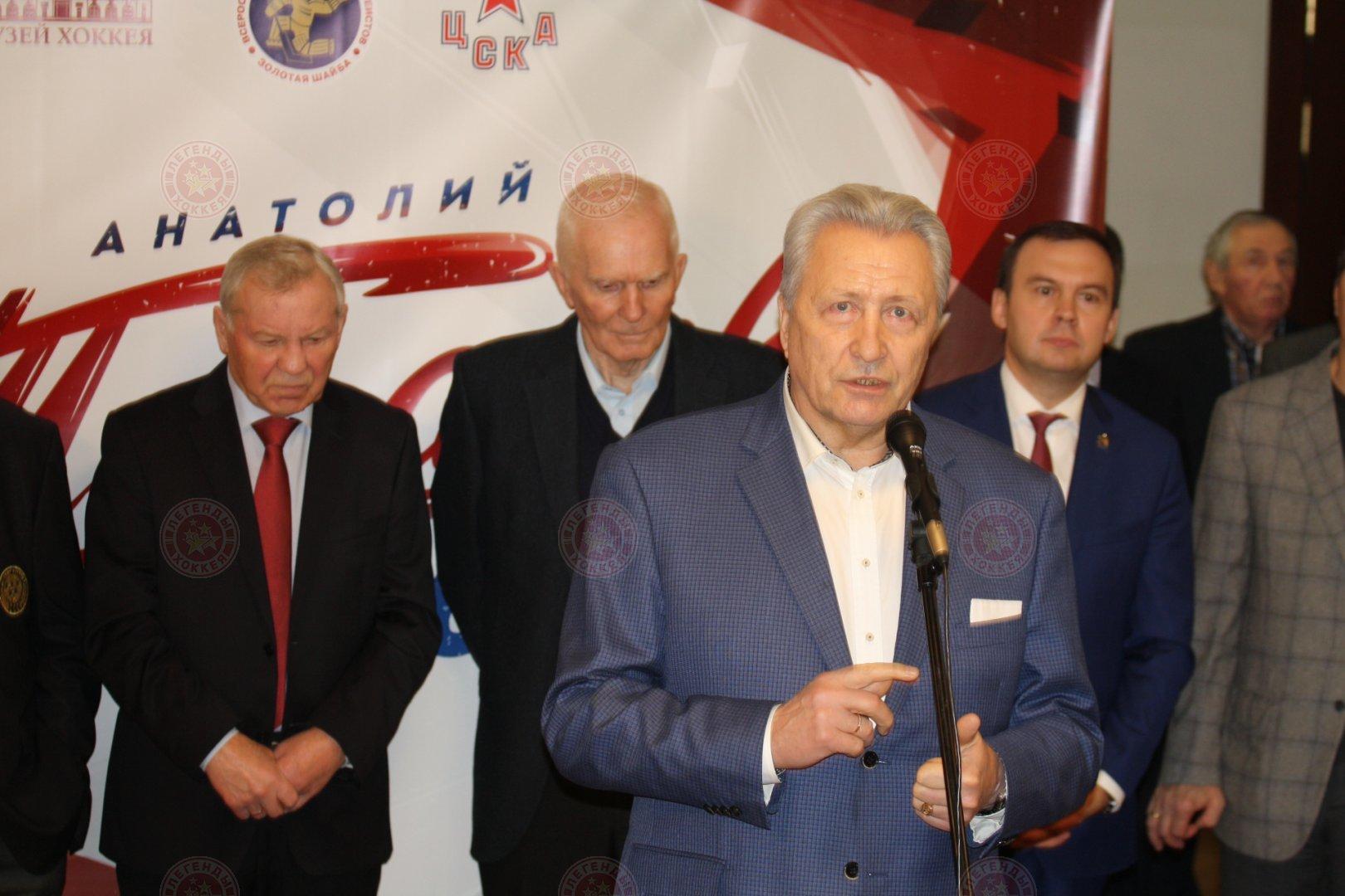 Легенды приняли участие в открытии выставки посвященной Тарасову
