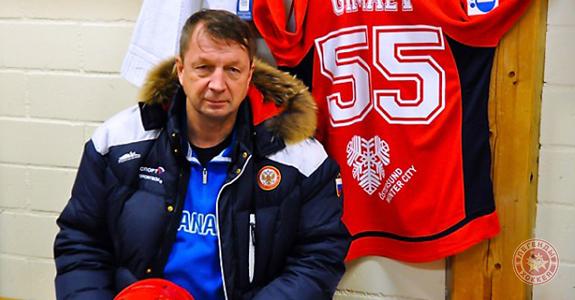 Cергей Гимаев: «Хочу увидеть Байкал летом»